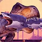 霸王龙vs食人鲨