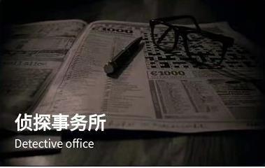 犯罪大师怪盗日本答案是什么?