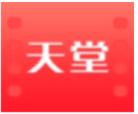 天堂影视 v1.6安卓版