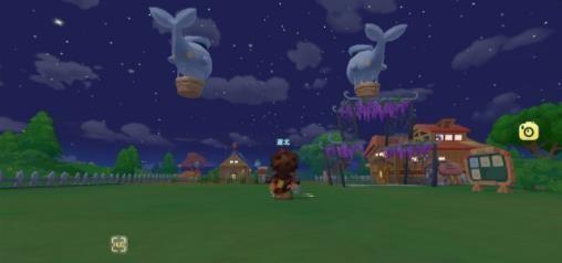 摩尔庄园手游怎么建造空中花园?