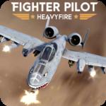战斗机飞行员重火