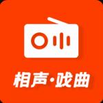 相声戏曲大剧院 v1.1.5 官方版