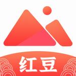 红豆相册 v3.0.0 手机版