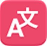 Lingvanex Translator Pro(翻译器) v1.01.11 官方版
