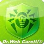 Dr.Web CureIT(大蜘蛛杀毒软件)