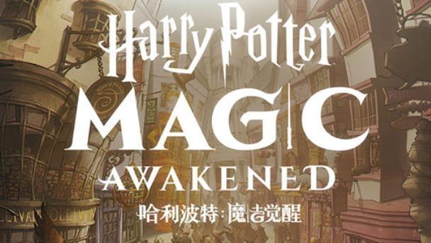 哈利波特魔法觉醒阿瓦达索命卡组怎么配?