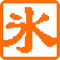 冰凌五笔输入法 v10.2.12.211008 电脑版