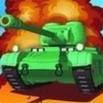 坦克疯狂打击