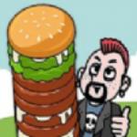 环球汉堡车